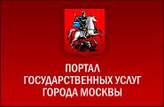 Запись mos.ru